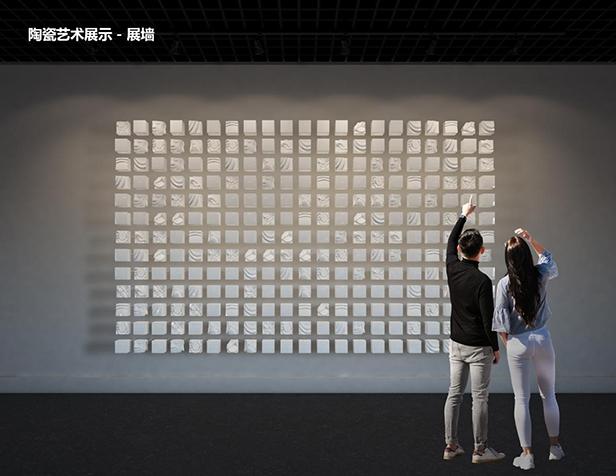 porcelain art display wall