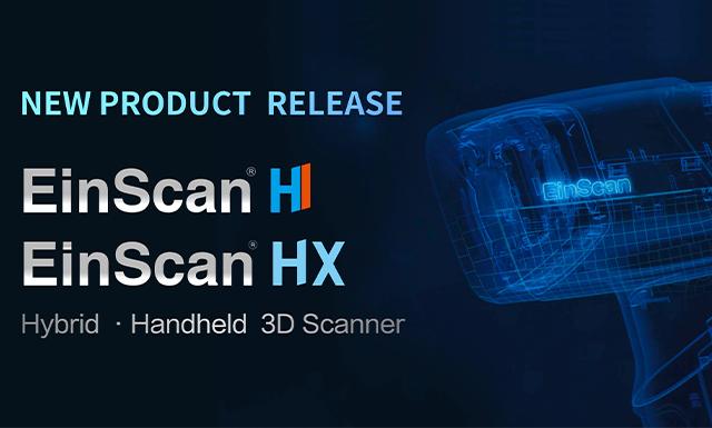 EinScan H Series