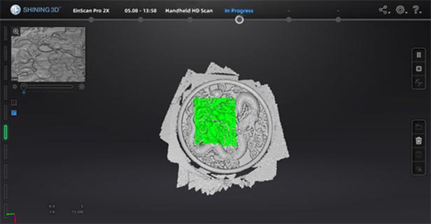 Fine scan mode