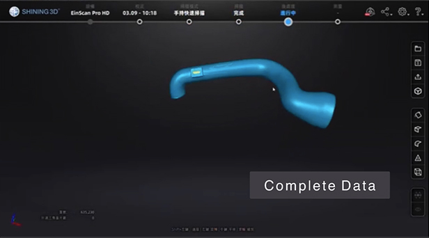 3D Scanning Pipe